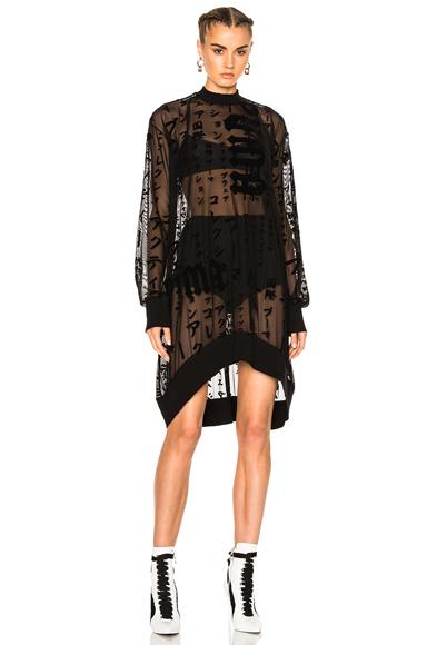 Flocked Tulle Mini Dress