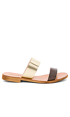 Leather Slide Sandals en Fumée