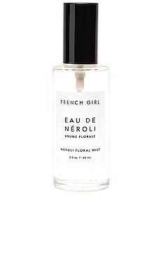 French Girl Organics