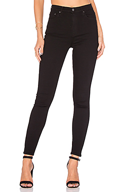 PETITE Kendall Super Stretch High-Rise Skinny Jean en Black Magic Woman