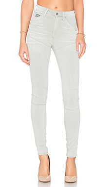 JEAN SKINNY 5620 ULTRA HIGH