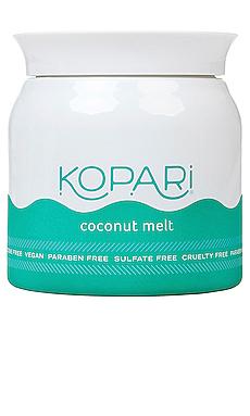 ORGANIC COCONUT MELT 润肤露/乳液