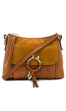 Shoulder Bag in Caramel