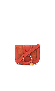 Crossbody Bag in Fawn