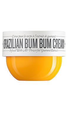 BRAZILIAN BUM BUM 奶油色