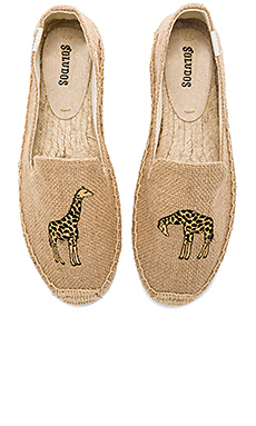 Giraffe Smoking Slipper – 素色